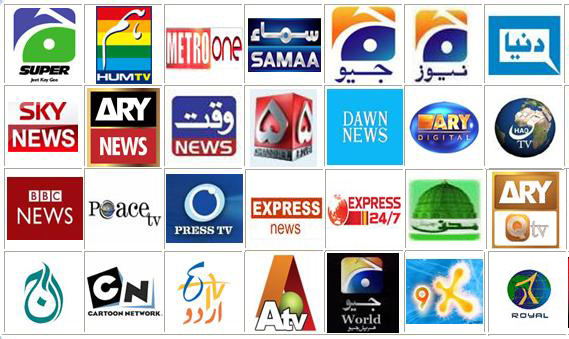 Image result for electronic media in pakistan