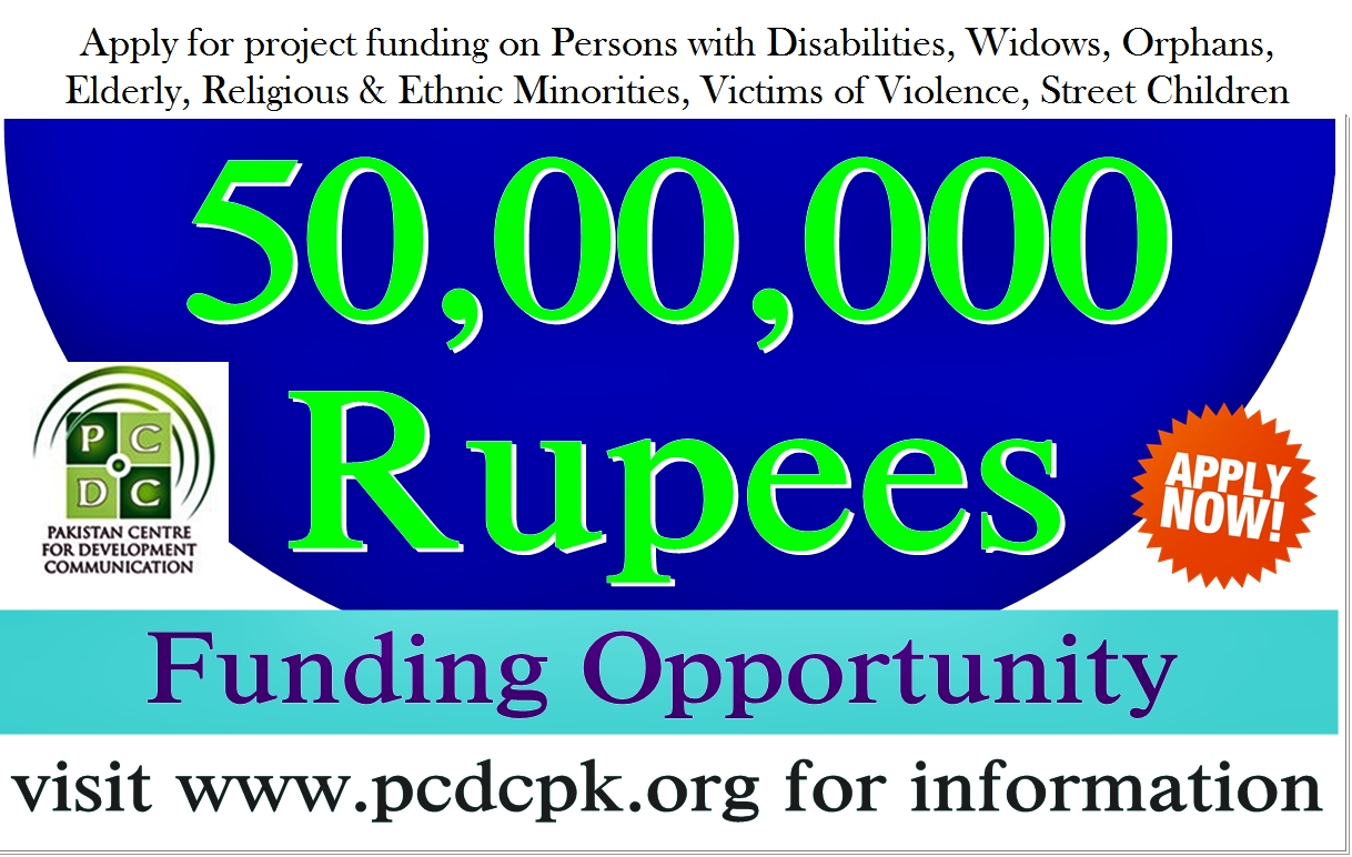 50 Lakh rupees funding available for registered NGOs in Pakistan
