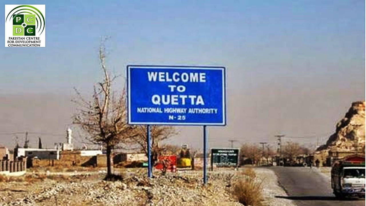 بلوچستان میں موجود ترقیاتی ادارے کو مختلف پروجیکٹس کے لیےتعلیم، صحت، عمارات، آڈٹ، آئی ٹی، فائنانس، ، ووکیشنل ٹریننگ، سینی ٹیشن، ہیومن ریسورس، ایگری کلچر اور لائیو اسٹاک کے شعبے میں اہل اور تجربہ کار افراد  کی فوری ضرورت ہے۔ آخری تاریخ8 اکتوبر 2018 ہے
