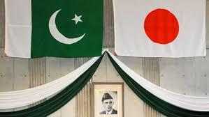 پاکستانی جامعات، تھنک ٹینکس، تحقیقی اداروں، ثقافتی تنظیموں اور ادبی و سماجی گروپس کے لیے جاپانی اداروں کے ساتھ مشترکہ منصوبے چلانے کی نئی فنڈنگ کا اعلان۔ پاکستانی ادارے اپنے پروپوزل یکم دسمبر  2018 تک جمع کراسکتے ہیں۔